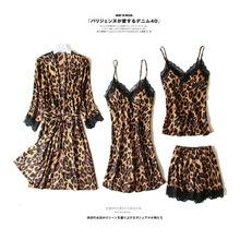 四件套睡衣女夏季薄款冰丝性感豹纹吊带短裤套装带胸垫丝绸家居服