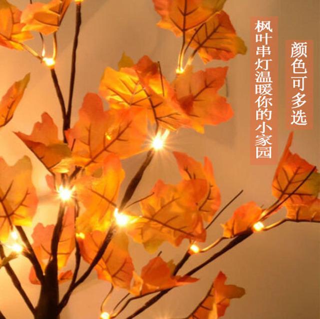 跨境新款圣诞节日挂件树叶枫叶灯串庭院派对房间ins装饰灯