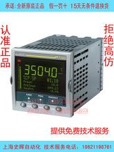 英国欧陆温控表 Eurotherm温控器 3504 3508 高精度温度控制器