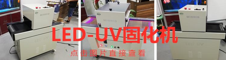 pcb线路板焊点_PCB线路板焊点保护UV胶专用UV固化机UV炉