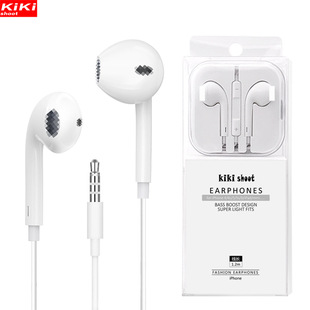 Kiki in-ear headphones earplugs are suitable for Apple's 5th generation mobile phone headsets universal wire-controlled wired cartoon small headphones