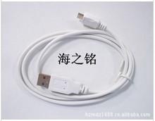 白线1米诺基亚 8600数据线(micro5P接口)  迈克5P 白色数据线 V8
