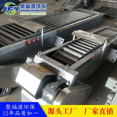 厂家直供环保污水处理设备 JGC格栅除污机 机械格栅