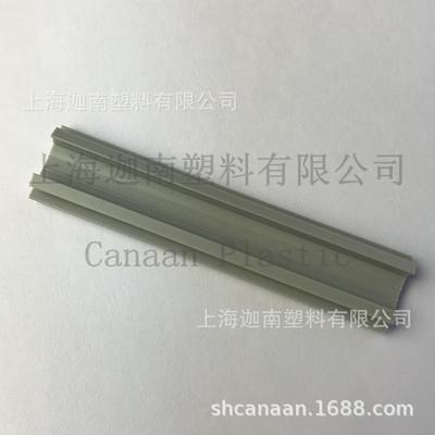 PVC软 T型槽盖条