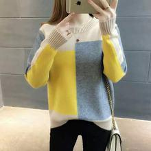 糖果色寬松大碼薄款套頭毛衣女早秋新款韓版學院風拼色長袖針織衫