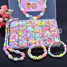 24格套装串珠 diy玩具益智手工智力开发女孩创意手链儿童项链制作