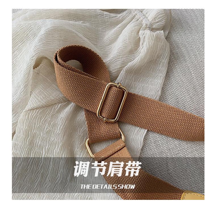 Korean version of the wild wide shoulder strap shoulder Messenger bag NHPB125126