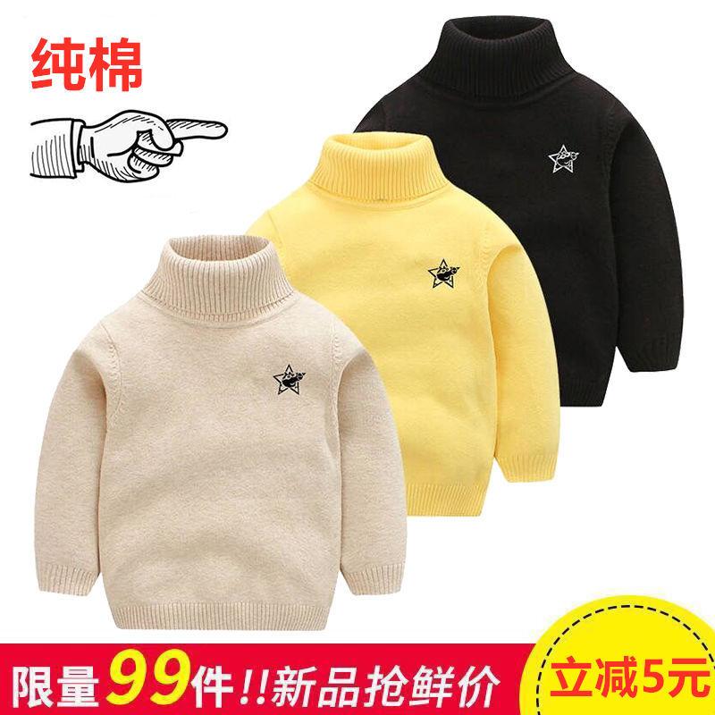一件包邮【佩奇】儿童纯棉毛衣套头高领圆领毛衣针织打底衫男女中