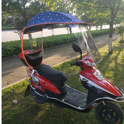 绿荫电动摩托车室外遮阳伞棚