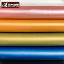 廠家直銷皮革面料納帕紋珠光環保阻燃沙家居硬包工程硬包裝飾皮革