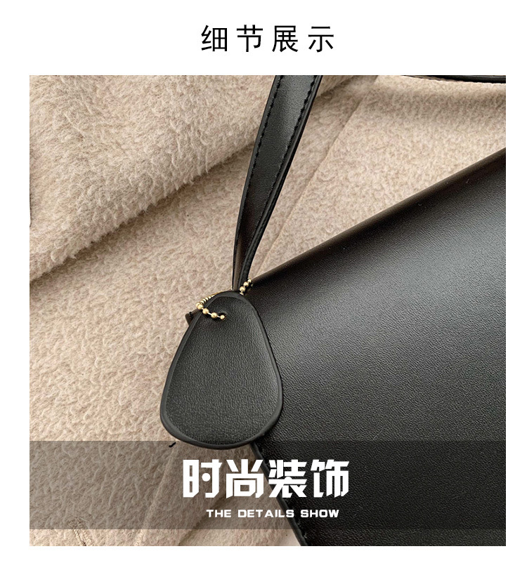Winter simple casual texture slung shoulder bag NHLD187216