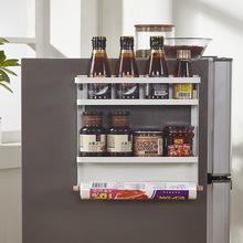 廠家直銷折疊款磁鐵小號冰箱架家居磁性置物架廚房用品壁掛收納架