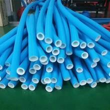 地暖红蓝压花保温管套20 25epe珍珠棉水管保护套 红蓝地暖压花管