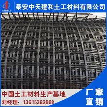 厂家直销玻纤土工格栅 沥青混凝土路面防裂加固 玻璃纤维 现货发
