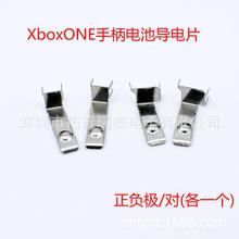 厂家游戏手柄电池连接片 Xbox-One电池导电片X-one手柄电池接触片
