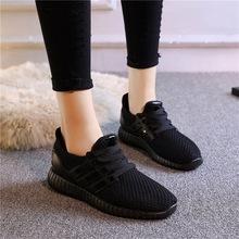 韓國ulzzang運動鞋女男透氣小黑鞋情侶椰子休閑鞋跑步學生單鞋潮