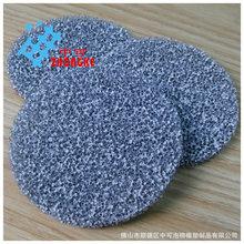 厂家供应空气净化光触媒海绵 去甲醛过滤棉 银离子抗菌滤网材料