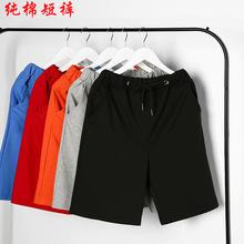 短裤印?#20013;?#38386;短裤定做短裤刺绣