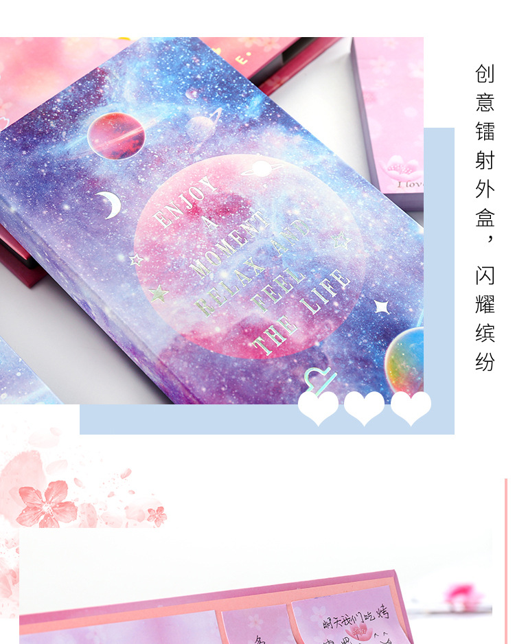 Star bronzing can tear the note paper convenience sticker box NHHE135295
