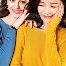 2019秋冬新款純色圓領長袖針織衫大碼簡約打底衫套頭毛衣女