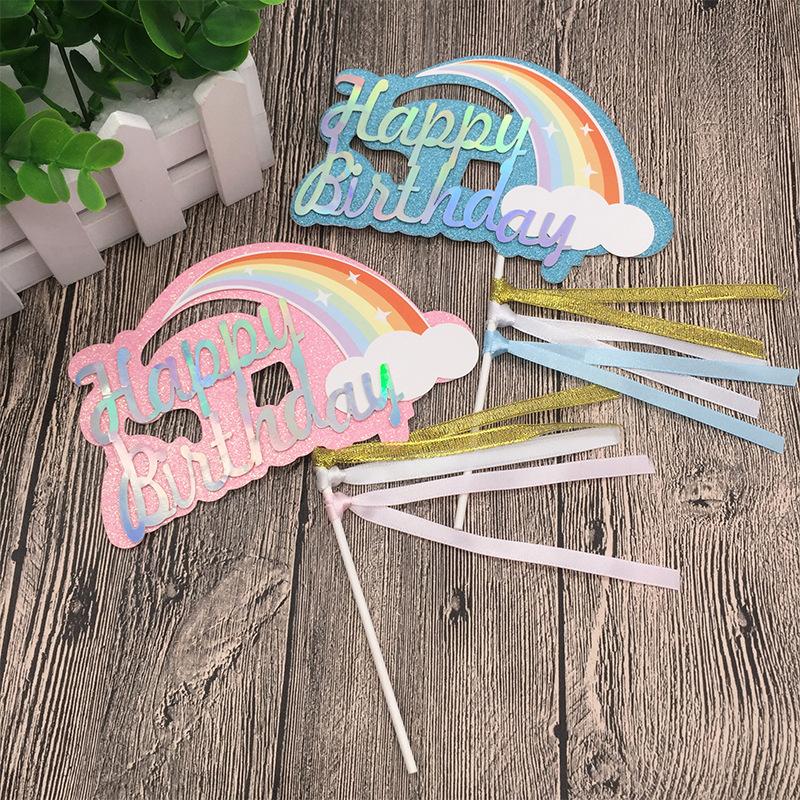 创意镭射彩虹插件蛋糕装饰