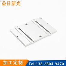影音零件精密加工定制 cnc数控加工铝材配件铝模加工来图加工定制