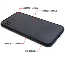 适用苹果X玻璃壳素材华为p30贴皮凹槽素材壳二合一彩绘滴胶手机壳