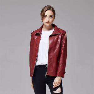皮衣女新款小翻领女装皮衣外套短款修身PU皮衣韩版皮夹克