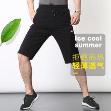 运动短裤男速干弹力中裤男韩版裤子男夏季七分裤男休闲短裤五分裤