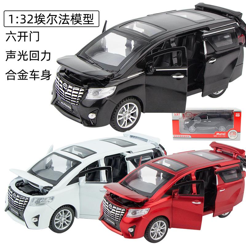 彩盒装丰田埃尔法车模型仿真大号合金汽车商务车面包车儿童玩具车