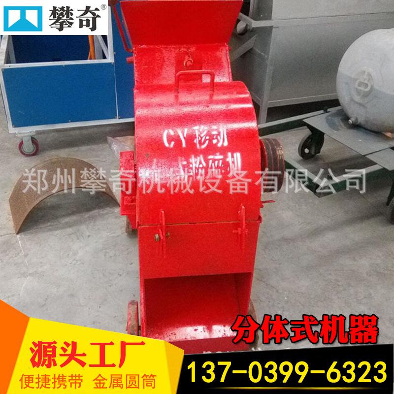 热销废旧泡沫热熔冷压块机 eps泡沫冷压块机 泡沫冷压块价格