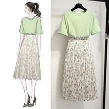 百搭绿色休闲上衣女潮+小清新百搭高腰褶皱很仙的洋气半身裙