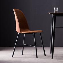 北欧铁艺餐椅后现代家用餐厅椅子 靠背简约ins网红洽谈接待休闲椅