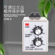 Phase Sequence Protector JVM-2 Phase Break Protector