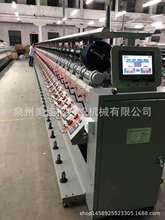 供应批发全自动空气包覆机 新款氨纶空气包覆纱机覆丝机 可定制
