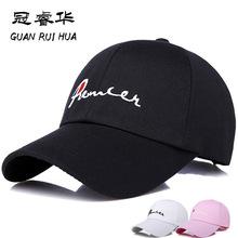 帽子时尚户外韩版休闲防晒棒球帽男女士秋冬季百搭遮阳刺绣鸭舌帽