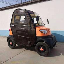 厂家直销新款电动汽车家用老人代步新能源轿车微型成人四轮电动车