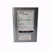 厂家直销大和化工微胶囊纤维纺织防蚊虫整理剂量大优惠