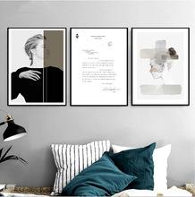 北歐風現代簡約裝飾畫抽象人物壁畫臥室玄關黑白美女ins掛畫 酒店