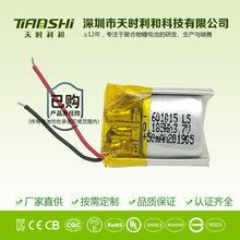 SH601015 50mAh聚合物锂电池 蓝?#34013;?#26426;智能穿戴锂电池可定制直供
