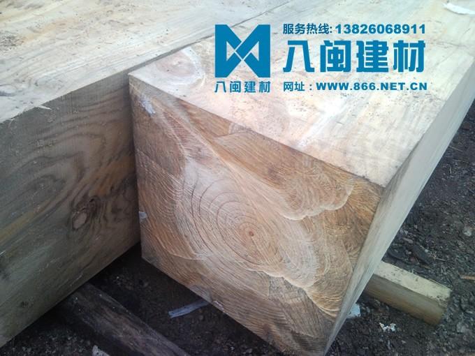 枕木 垫木 加工