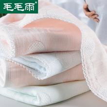 毛毛雨孕产妇毛巾纯棉纱布婴儿专用产后护理一件代发定制LOGO