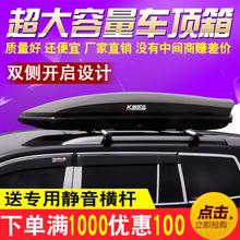 汽車車頂行李箱奔路瑪SUV通用車頂行李架專用旅行置物車載行李箱