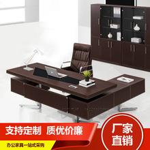 新款豪华实木皮面包邮老板桌总裁大班办公桌产生厂家特价批发桌子