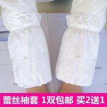 米色棉袄套袖袖套女短款白色秋冬蕾丝防污护袖学生羽绒服工作成人