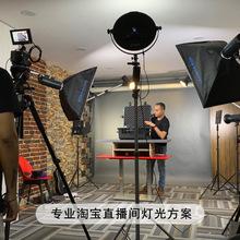 金鹰LED网红直播补光灯套装淘宝服装直播间主播全套常亮灯光设备
