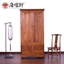 红木家具刺猬紫檀衣柜实木卧室储物柜中式衣橱花梨木仿古收纳柜子