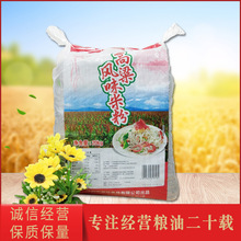 五谷杂粮 高粱风味米粉20kg食用红薯粉条牛肉米粉木薯淀粉炒米粉