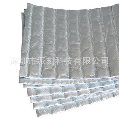 铝膜隔热复合材料 供应屋顶隔热保温气泡膜铝箔隔热材 汽车遮阳档