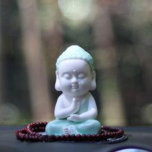 如来摆件佛祖释迦摩尼车内汽车摆件车载家居装饰品佛像摆设保平安